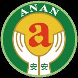 AnAn International Education Foundation Hong Kong