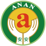 AnAn International Education Foundation Hong Kong