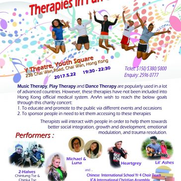 【Therapies in Fun】Charity Concert